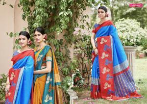 Varsiddhi Fashion Mintorsi Manorma 6613