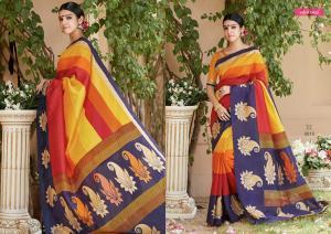 Varsiddhi Fashion Mintorsi Manorma 6615