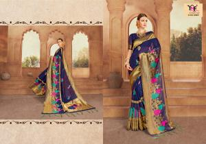 Yadu Nandan Fashion Bageecha 28809