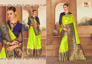 Yadu Nandan Fashion Bageecha 28810