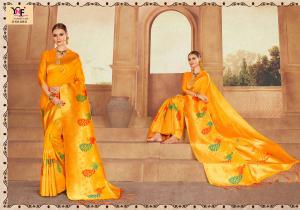 Yadu Nandan Fashion Bageecha 28811