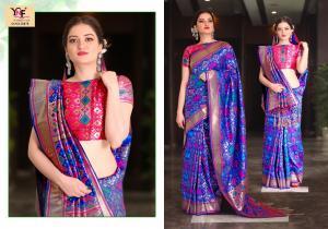 Yadu Nandan Fashion Indu Silk 28878