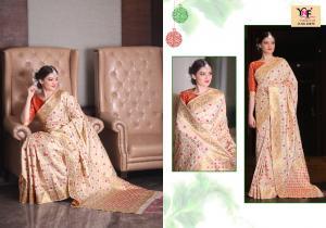 Yadu Nandan Fashion Indu Silk 28879