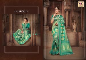 Yadu Nandan Fashion Tilfi 28824