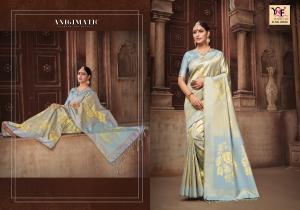 Yadu Nandan Fashion Tilfi 28828