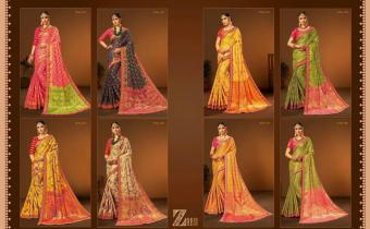 Zarii Saree wholesale saree catalog