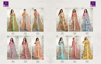 Shangrila Saree Kanchan Vol-17 wholesale saree catalog