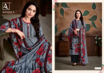 Alok Suits Manjula wholesale Salwar Kameez catalog