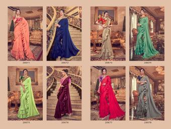 Shangrila Saree Cinderella wholesale saree catalog
