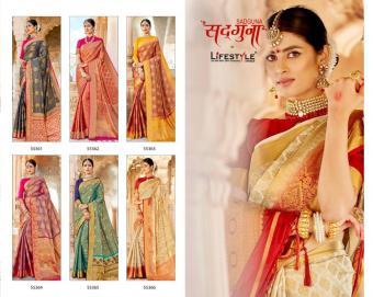 Lifestyle Saree Sadguna wholesale saree catalog