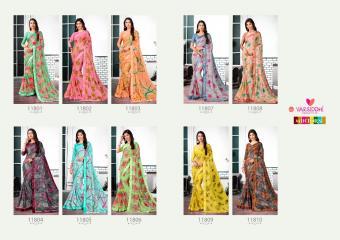 Varsiddhi Fashion Mintorsi Kaseesh wholesale saree catalog