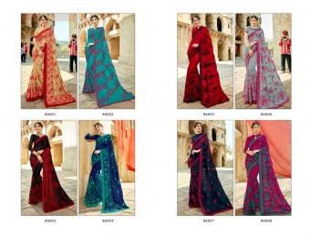 Saroj Saree Sajda wholesale saree catalog