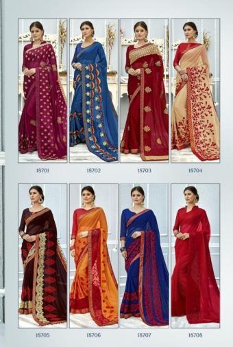 Triveni Saree Violat wholesale saree catalog