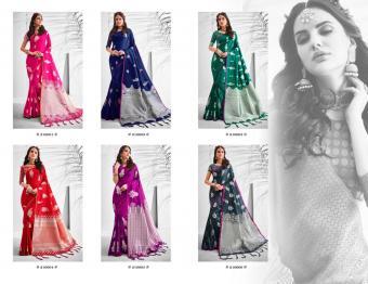 Saroj Saree Sargam wholesale saree catalog