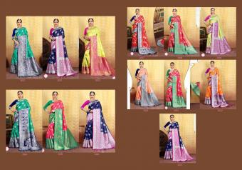 NP Saree Manali wholesale saree catalog