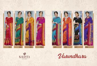Kalista Fashion Vasundhara wholesale saree catalog