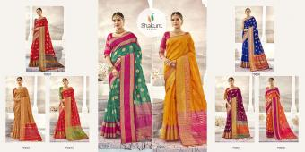 Shakunt Saree Meenakshi wholesale saree catalog