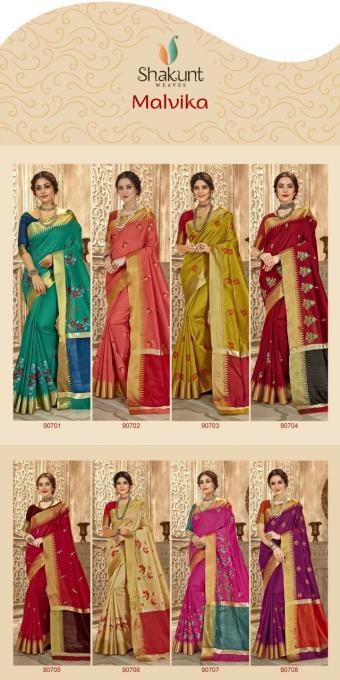 Shakunt Saree Malvika wholesale saree catalog