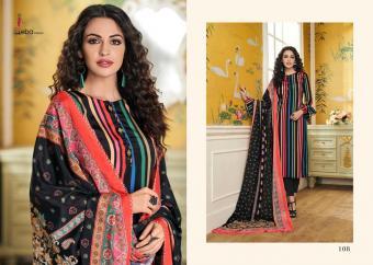 Eba Lifestyle Simran Vol-1 wholesale Salwar Kameez catalog