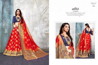 Asisa Aashika Vol-1 wholesale saree catalog