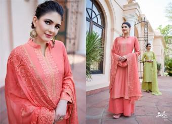 Bela Fashion Nazariya wholesale Salwar Kameez catalog