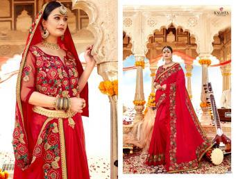 Kalista Fashions Rani Sahiba wholesale saree catalog