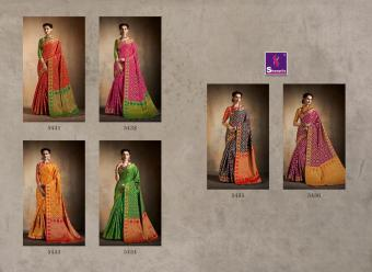 Shangrila Saree Saanvi Silk wholesale saree catalog