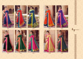 LT Fabrics Kiara wholesale saree catalog
