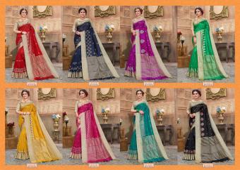 Shakunt Saree Saadhvi wholesale saree catalog