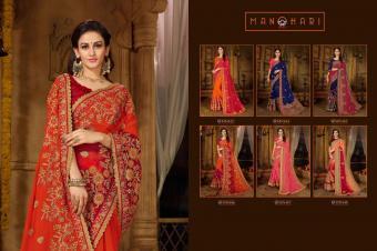 Manohari Roohi Vol-4 wholesale saree catalog