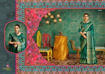Rajtex wholesale saree catalog
