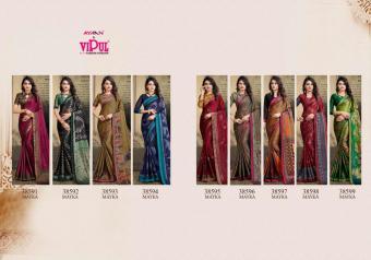 Vipul Fashion Spring Love wholesale saree catalog