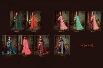 Manohari Roohi Vol 3 wholesale saree catalog