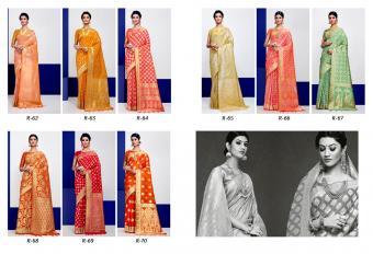 Aura Saree Norah wholesale saree catalog