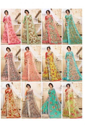 Lifestyle Saree Pravina wholesale saree catalog