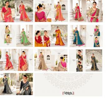 Tathastu Saree wholesale saree catalog