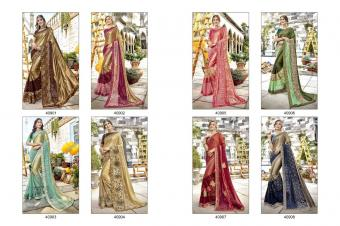 Triveni Saree Keesthy Vol-2 wholesale saree catalog