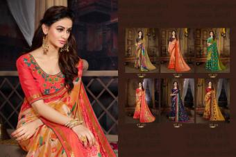 Sutram Zeeya Vol 3 wholesale saree catalog