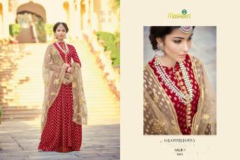 Maisha Maskeen Sultana wholesale Salwar Kameez catalog