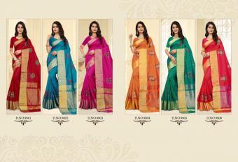 Kessi Fabrics Trushna wholesale saree catalog