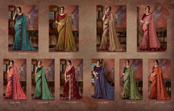 Kessi Fabrics Akshara Vol2 wholesale saree catalog