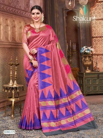 Shakunt Saree Saubhagya wholesale saree catalog