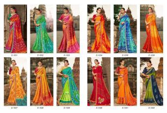 Kessi Fabrics Bandhej Vol9 wholesale saree catalog