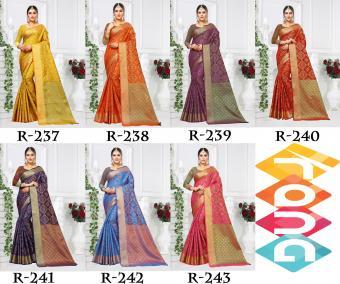 Rang Vol-27 R-237 wholesale saree catalog