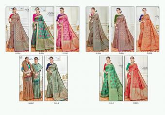 Vaamika Fashion Butterly wholesale saree catalog