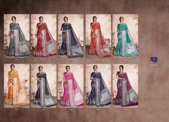 Shangrila Saree Aashna Silk wholesale saree catalog