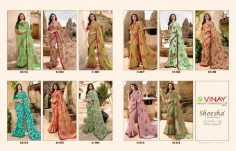 Vinay Fashion Sheesha Starwalk Vol-44 wholesale saree catalog