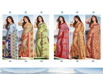 Saroj Saree Jal Tarang wholesale saree catalog