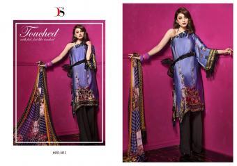Deepsy Suits Libana 700-001 wholesale Salwar Kameez catalog