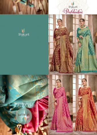 Shakunt Saree Prabhodini wholesale saree catalog